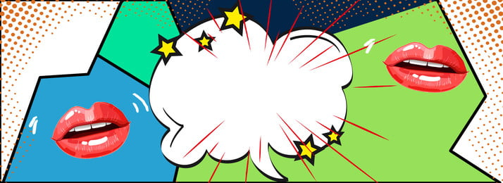 Волновая точка поп фон взрыва Рамка взрыва звезда рот Сексуальные губы Поп, Рамка, ветер, Поп-ветер Фоновый рисунок