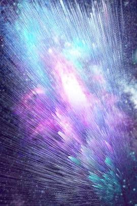 爆炸風平面設計背景 爆照 艷麗 科技感 星雲 時尚 大氣 紅綠藍 漸變 , 爆炸風平面設計背景, 爆照, 艷麗 背景圖片