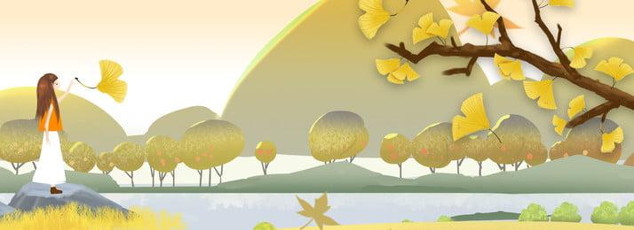 Chào mùa thu nền banner Mùa thu Mùa thu Mùa Tay Mới Thu Hình Nền