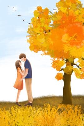 शरद ऋतु के पेड़ के नीचे पोस्टर डेटिंग जोड़े पड़ना पतित पावनी प्रेमी नियुक्ति पेड़ चित्रकार शैली रोमांटिक प्यार , शैली, रोमांटिक, प्यार पृष्ठभूमि छवि