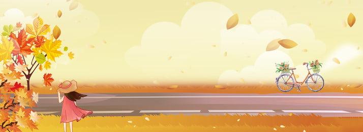 創意合成秋天背景 秋天 落葉 銀杏 九月 女孩 自行車 卡通 簡約 合成, 創意合成秋天背景, 秋天, 落葉 背景圖片