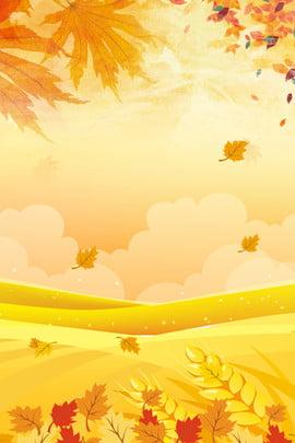 fundo de outono sintético criativo outono folhas caídas ginkgo setembro trigo colheita caricatura simples síntese , Caídas, Ginkgo, Setembro Imagem de fundo