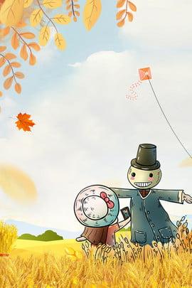 خلفية الخريف الاصطناعية الإبداعية سقط الأوراق المتساقطة الجنكة الصينية سبتمبر قمح شخص , المتساقطة, الجنكة, خلفية الخريف الاصطناعية الإبداعية صور الخلفية