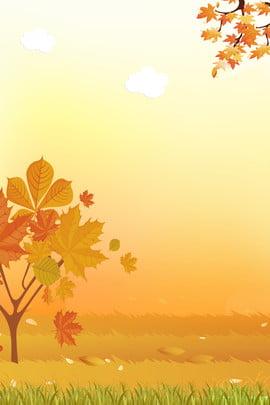 خلفية الخريف الاصطناعية الإبداعية سقط الأوراق المتساقطة الجنكة الصينية سبتمبر قمح أوراق , سقط, الأوراق, الصينية صور الخلفية