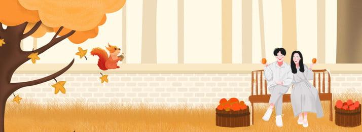 秋天落葉松鼠長凳, 柿子, 夫婦, 秋季旅遊 背景圖片