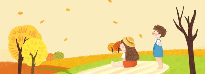 秋天落葉樹木草地十月你好海報背景 秋天 落葉 樹木 草地 十月你好 你好十月 葉片 秋 海報背景, 秋天, 落葉, 樹木 背景圖片