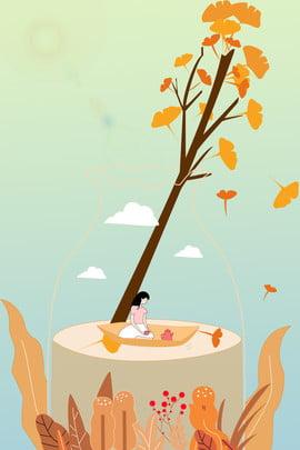 إمرأة متزوجة، الخلفية ، الملصق، عن، شجرة الخريف سقط فتاة في وسط , رسم, الكرتون, خلفية صور الخلفية