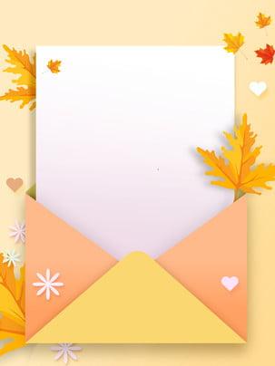शरद ऋतु मेपल का पत्ता psd स्तरित विज्ञापन पृष्ठभूमि पड़ना मेपल का पत्ता सरल ली , पड़ना, मेपल, की पृष्ठभूमि छवि