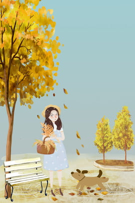 fall outskirts in the park girl running dog , Under The Deciduous Tree, Hand Drawn Cartoon Background, Exhibition Board Background image