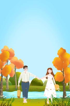 शरद युगल डेटिंग दृश्य पोस्टर पड़ना रोमांटिक प्रेमी नियुक्ति पेड़ नदी घास प्यार शादी का पोस्टर , पोस्टर, पड़ना, रोमांटिक पृष्ठभूमि छवि