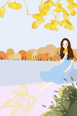 fall september girl outskirts , Blue, Ginkgo Leaves, Grass Background image