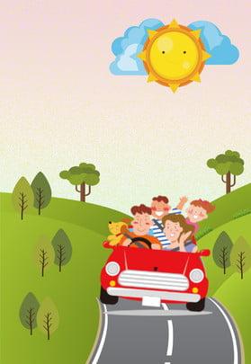 Du lịch gia đình tour du lịch tự lái poster du lịch toàn cầu Chuyến đi của Lịch Gia Mùa Hình Nền