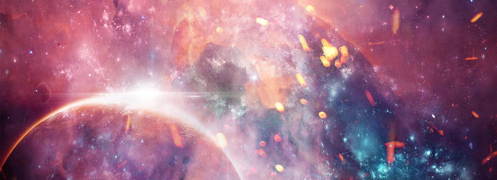 Fantasy Background Colorful Background Cool Background Starry Galaxy Background, Purple Background, Purple Atmospheric Background, Poster Background, Background image