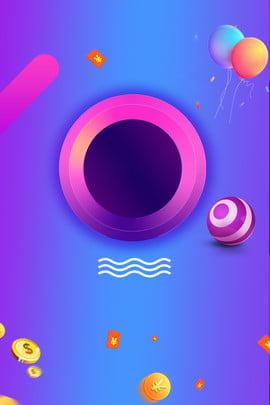 Gradient poster nền minh họa Nền ảo Vật liệu Phẩm Liệu Gradient Hình Nền