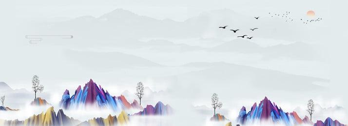 चीनी शैली की यात्रा पृष्ठभूमि बैनर पोस्टर दूर पहाड़ यात्रा का मुफ्त, यात्रा, क्रमिक, रोशनी पृष्ठभूमि छवि