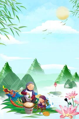 Áp phích lễ hội truyền thống lễ hội thuyền rồng yuanshanzizi núi xa bọ cạp lễ , Thuyền, Phích, Lá Ảnh nền