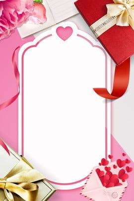 時尚氛圍禮品盒海報 , 粉紅色, 功能區, 康乃馨 背景圖片