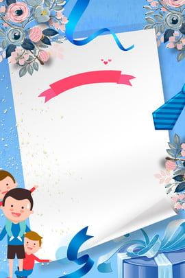 thời trang hoa blue card ngày của cha thời trang hoa màu xanh thẻ ngày , Cha, Áp, Thời Trang Hoa Blue Card Ngày Của Cha Ảnh nền