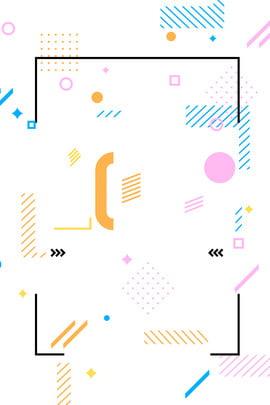 簡約抽象時尚圖形背景 時尚 線條 廣告 不規則圖形 簡約 時尚 線條 廣告 不規 , 時尚, 線條, 廣告 背景圖片