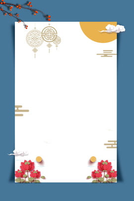 fashion mid autumn national day double festival , Simple, Festival, Fashion Background image