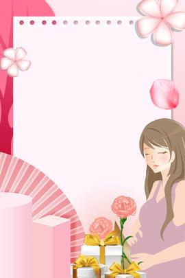 패션 핑크 대기 어머니의 날 , 포스터, 리본, 선물 상자 배경 이미지