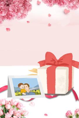 ملصق الأب لتقديم الشكر الأب وابنه صور هدية الزهور وردي بسيط البتلة نبات شكر الملصق , نبات, شكر, الملصق صور الخلفية