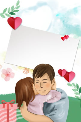 fathers day father child daughter , Fatherly Love, Love, Gift Background image