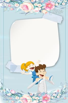 父親節快樂藍色花卉清新廣告背景 父親節 快樂 藍色 花卉 清新 廣告 背景 藍色花 清新花卉 , 父親節, 快樂, 藍色 背景圖片