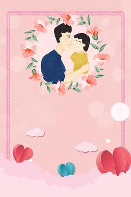 fathers day pink father love love expressions white background hari bapa merah jambu cinta , Putih, Bubble, Bunga imej latar belakang