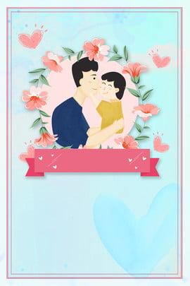 Flowers Love Fathers背景圖庫