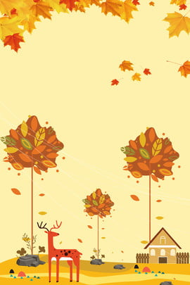 fawn maple leaf small tree house , Stone, Small Road, Wooden Bar Background image