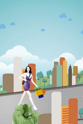 शहरी महिला पोस्टर महिला आतंक खरीद शॉपिंग मॉल सड़क त्वचा , की, शहरी महिला पोस्टर, उत्पाद पृष्ठभूमि छवि