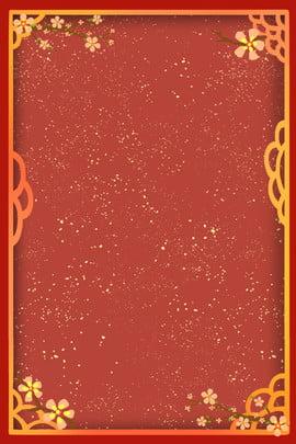 Poster phong cách truyền thống Trung Quốc shading nền poster Lễ hội Độ dốc Bóng Biên Giới Phong Phích Hình Nền