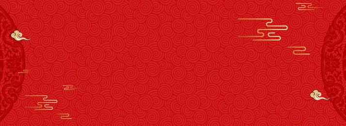 喜慶紅色祥雲背景海報banner 喜慶 大紅 祥雲 中國風 背景 海報 底紋 純色 簡約, 喜慶, 大紅, 祥雲 背景圖片
