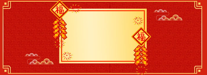 Áp phích đơn giản truyền thống trung quốc shading nền poster lễ hội tương vân Đèn, Vân, Đèn, Lồng Ảnh nền
