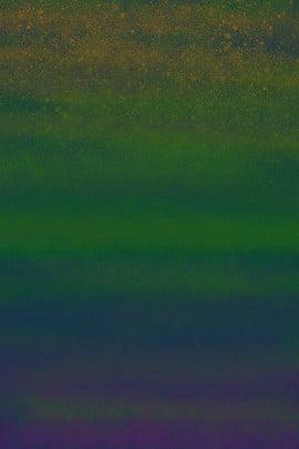 Campo vento azul roxo gradiente verde Field Roxo azul Green Gradiente Papel de Campo Vento Azul Imagem Do Plano De Fundo