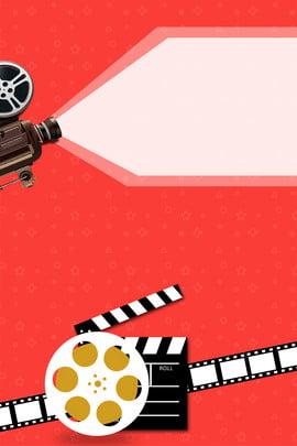 pesta filem red poster kamera video minimalis perayaan filem festival filem , Video, Filem, Festival imej latar belakang