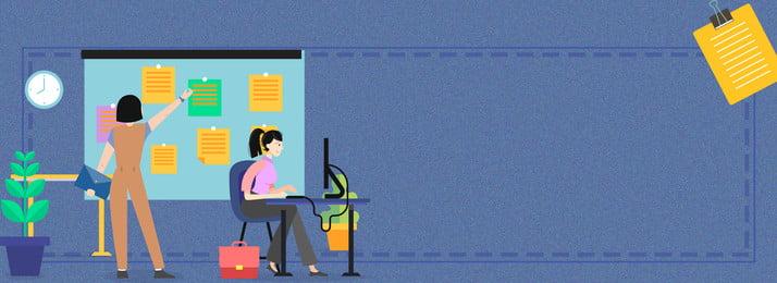 금융 금융 테마 포스터 배경 금융 사업 재무 관리 칠판 컴퓨터 전자 디지털 식물 전자, 디지털, 식물, 전자 배경 이미지