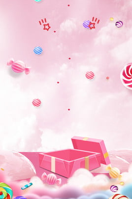 float candy pink box , Sky, Ad, Pink Sky Background image