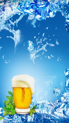 float ice cube iced beer cool , Summer, Ad, Liqueur Background image
