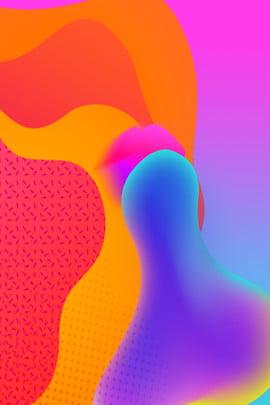 تدفق، أزال، gradient ملصق الملصق، الخلفية تدفق التدرج الملخص خلفية الملصق خلفية الأرجواني ملف تدفق صورة الخلفية