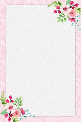 พื้นหลังเส้นขอบแรเงาดอกไม้สดที่สวยงาม พื้นหลังชายแดนดอกไม้ การแรเงาดอกไม้ สวยงาม สด ดอกไม้ โรงงาน สีชมพู ง่าย สไตล์เรียบง่าย กรอบ องค์ประกอบชายแดน ความอบอุ่นความสุข พื้นหลังเส้นขอบแรเงาดอกไม้สดที่สวยงาม พื้นหลังชายแดนดอกไม้ การแรเงาดอกไม้ รูปภาพพื้นหลัง