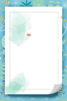 花朵植物邊框素材 花朵邊框背景 花卉 早春上新素材 邊框 綠植 簡約 花朵 春 早春 綠色 開心、溫暖 , 花朵邊框背景, 花卉, 早春上新素材 背景圖片