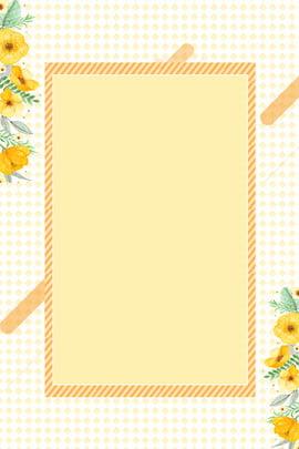 노란 꽃 테두리 포스터 꽃 꽃 테두리 낭만주의 단순한 문학 노란 꽃 단순한 , 노란 꽃 테두리 포스터, 테두리, 낭만주의 배경 이미지