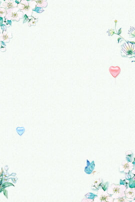 꽃 사랑 풍선 테두리 포스터 꽃 꽃 테두리 낭만주의 단순한 문학 손으로 그린 , 그린, 꽃 사랑 풍선 테두리 포스터, 테두리 배경 이미지