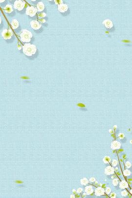 ब्लू बैकग्राउंड फ्रेश फ्लॉवर बॉर्डर पोस्टर फूल फूलों की सीमा रोमांटिक सरल साहित्य , कला, ताजे, की पृष्ठभूमि छवि