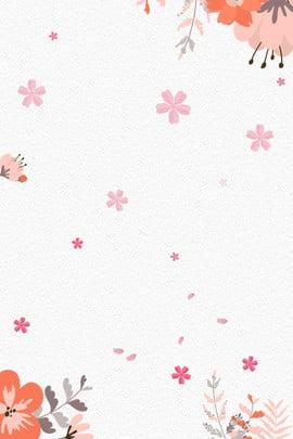手繪花朵花瓣邊框海報 花朵 花朵邊框 浪漫 簡約 文藝 手繪 花朵 花瓣 , 花朵, 花朵邊框, 浪漫 背景圖片