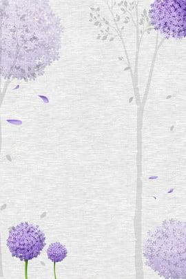 poster sempadan bunga ungu bunga sempadan bunga romantik mudah sastera ungu pokok segar , Poster Sempadan Bunga Ungu, Bunga, Romantik imej latar belakang