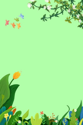 Nền xanh đơn giản Hoa Rừng Bối cảnh Đơn giản Văn Giản Văn Cảnh Hình Nền