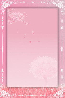 flower frame pink romantic , Beautiful, Tree, Cherry Blossoms Background image